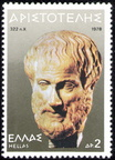 Greece-10-July-1978-Scott-1257