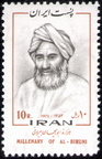Iran-16-Sep-1973-Scott-1728