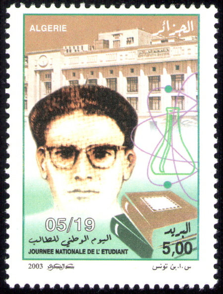 Algeria-19-May-2003-Scott-1279-.jpg