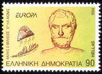 Greece-9-May-1994-Scott-1784