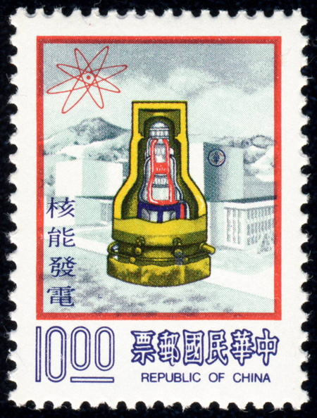 China,-Republic-(Taiwan)-26-Apr-1978-Scott-2096.jpg