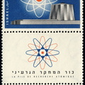Israel-6-July-1960-Scott-182-tab
