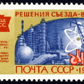 Russia,-CCCP-18-Feb-1981-Scott-4911