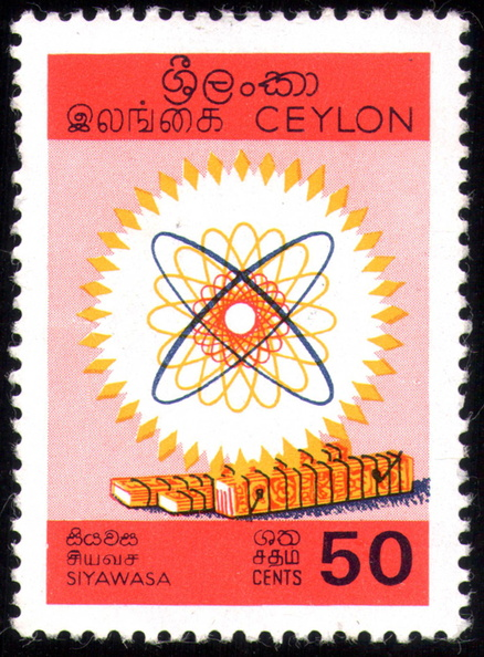 Ceylon-1-Aug-1969-Scott-436.jpg