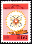 Ceylon-1-Aug-1969-Scott-436