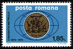Romania-10-May-1975-Scott-2547