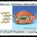 Somali-Republic-1997-Cinnabar-and-Quartz