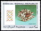 Somali-Republic-1997-Copper Pyrite