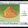 Somali-Republic-1997-Diamond