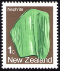 New-Zealand-1-Dec-1982-Scott-755