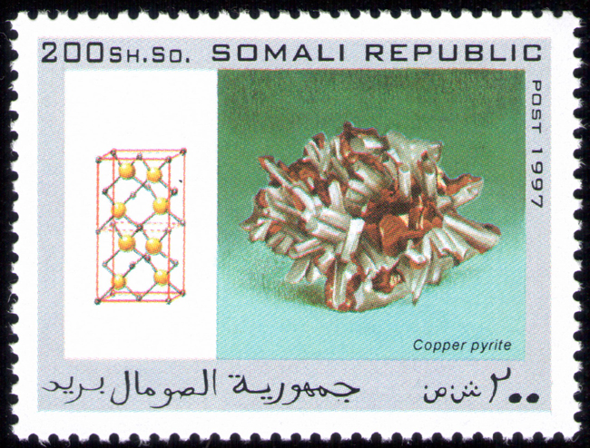 Somali-Republic-1997-Copper Pyrite.jpg